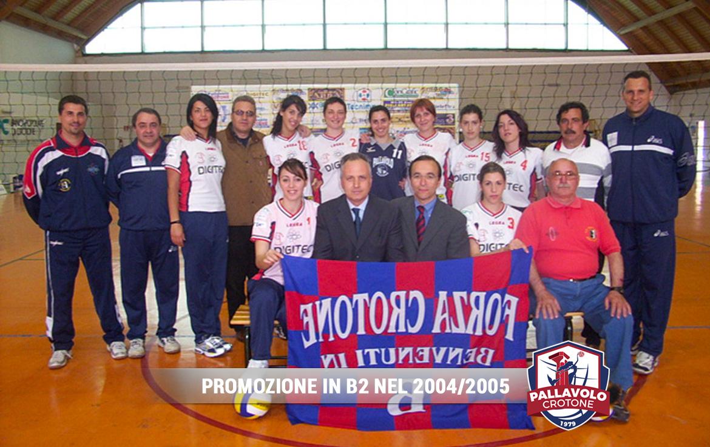 Promozione in B2 2004-2005